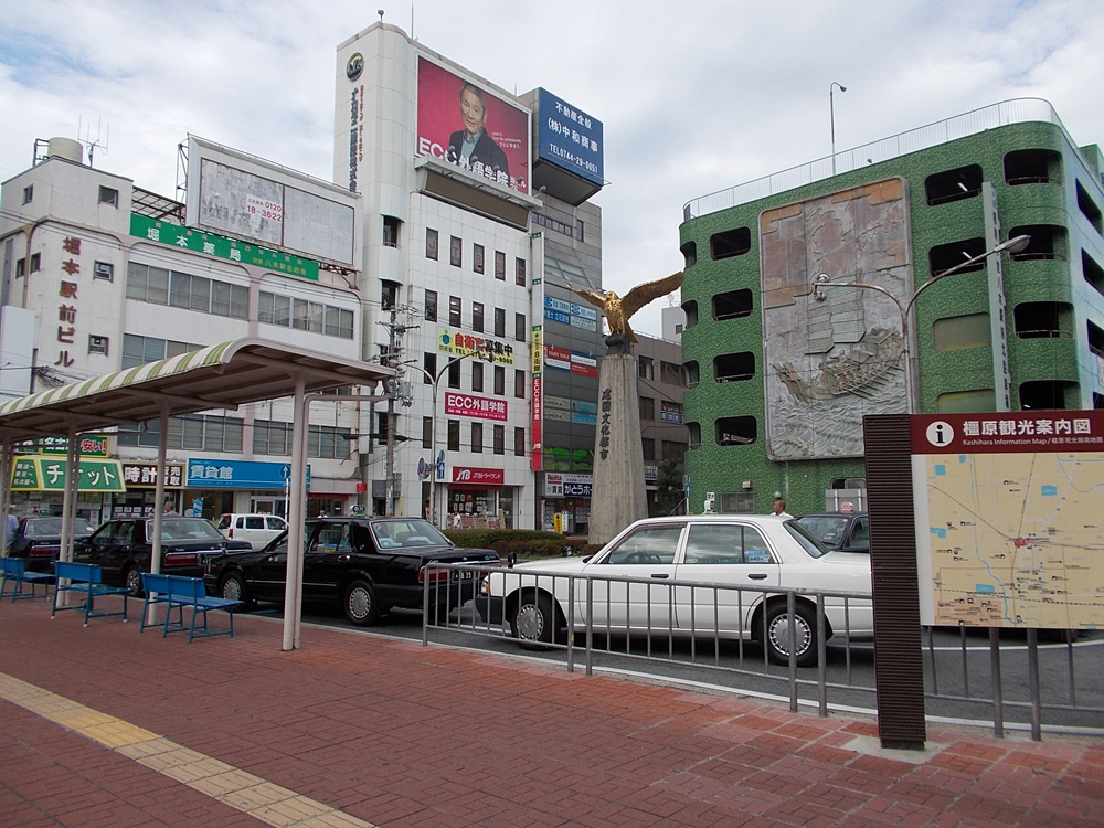 橿原市八木駅北側まちづくり構想