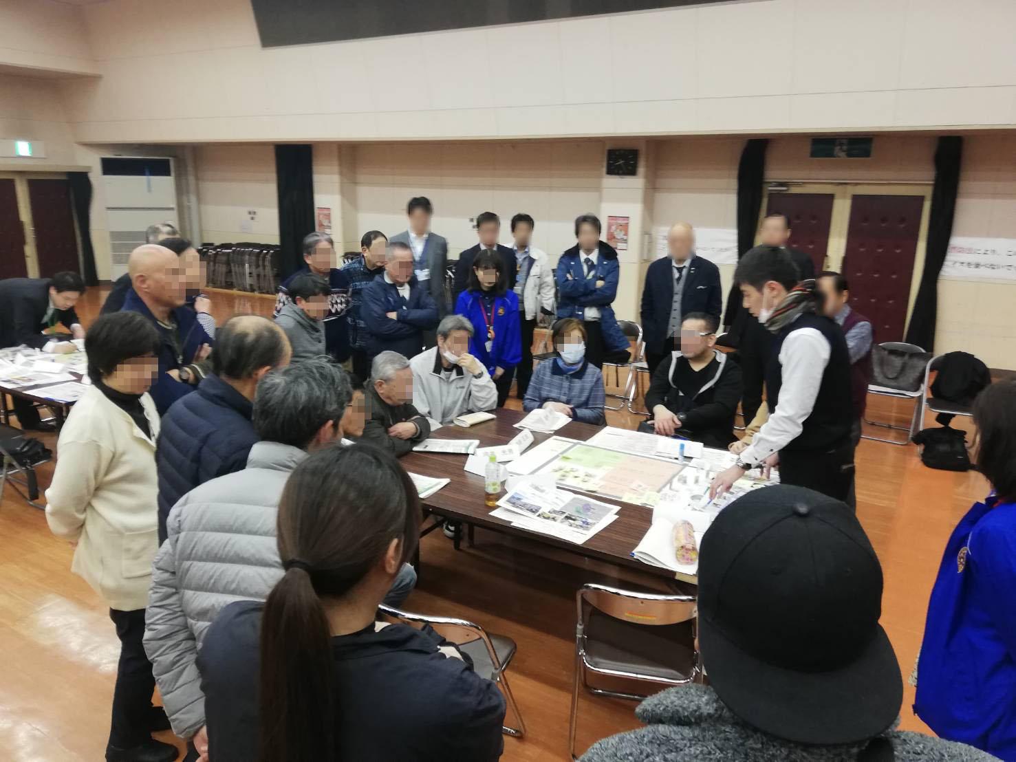 富秋中学校区等まちづくり構想策定支援業務