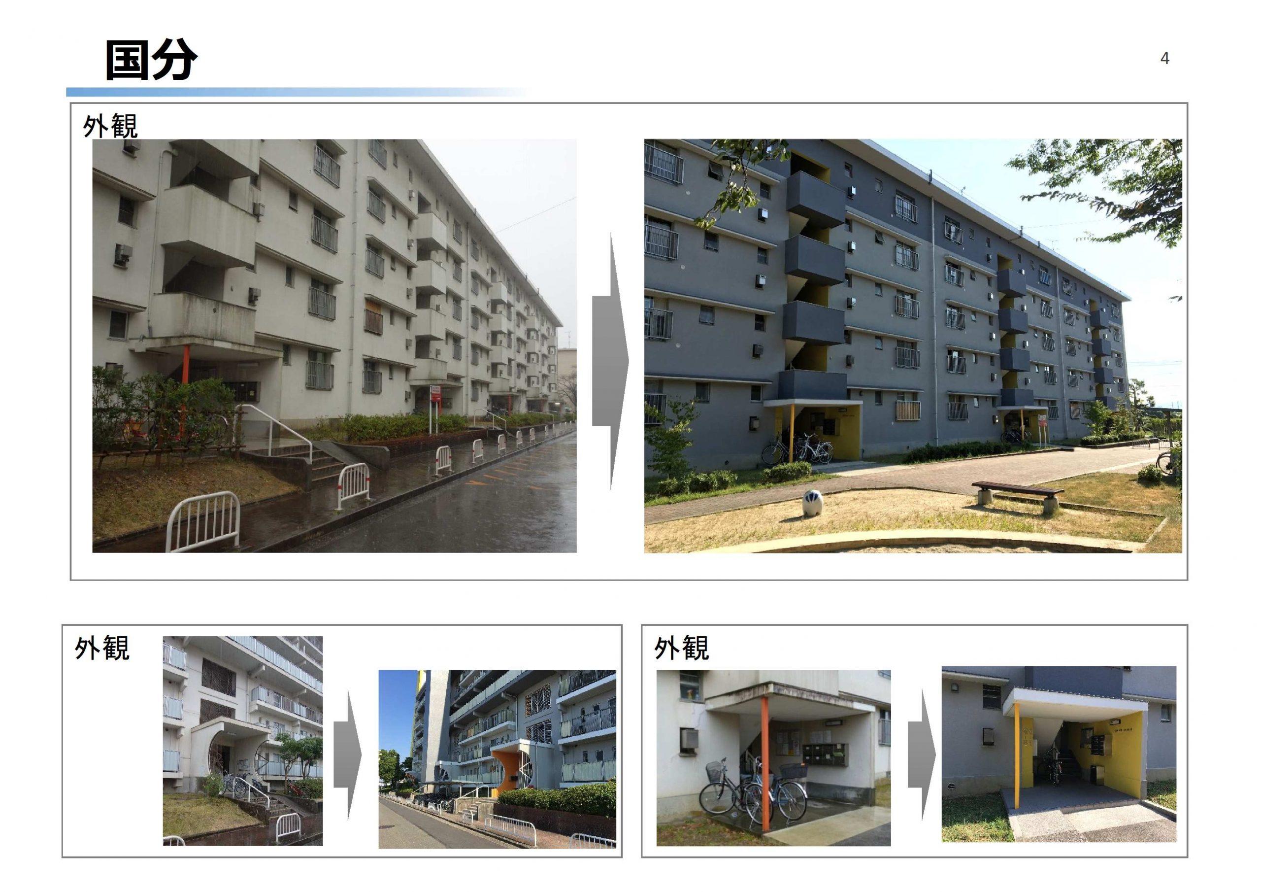 外壁修繕の機会を利用した団地の外壁色彩計画等の検討