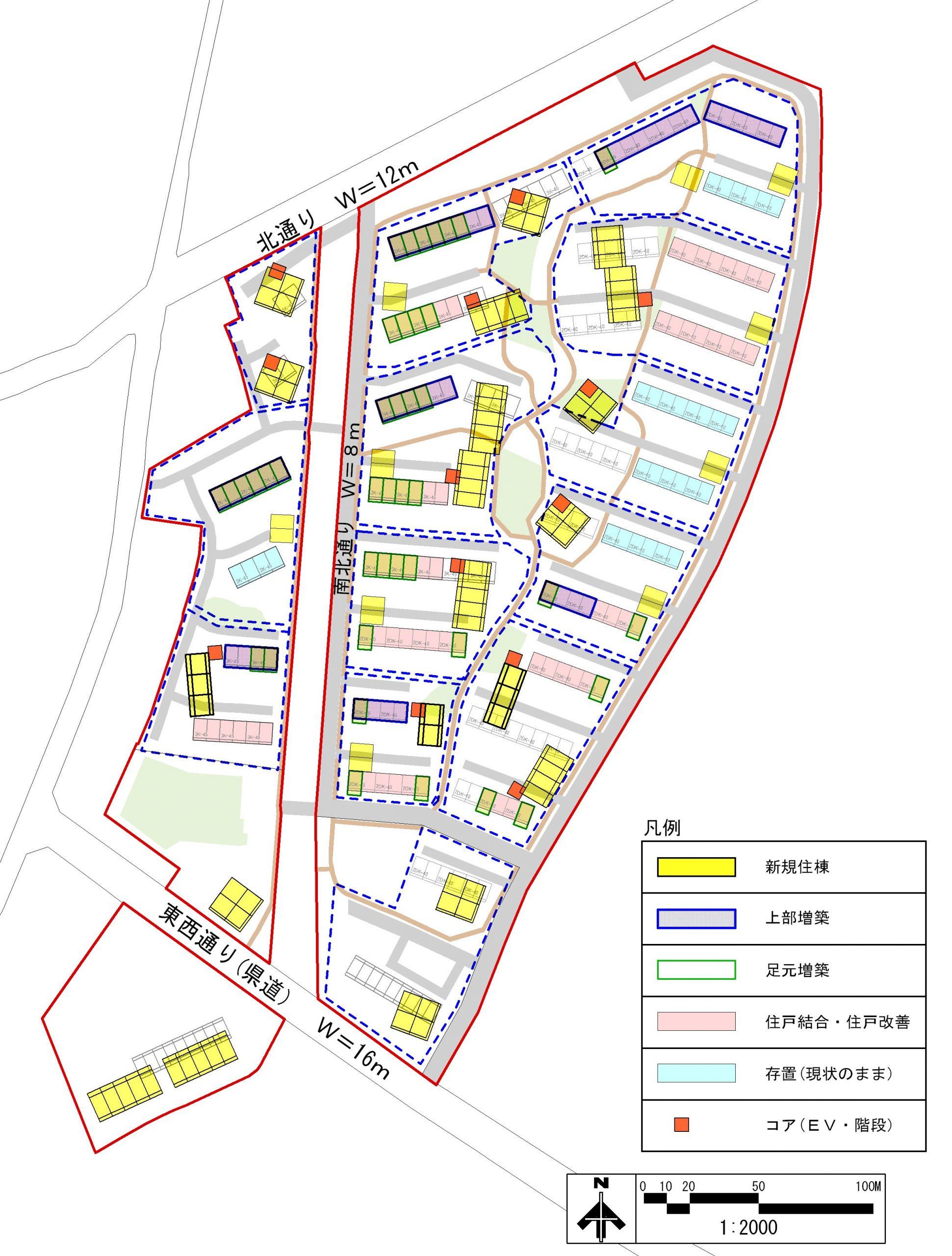 既存共同住宅団地の再生に関する総合検討調査