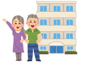 市営住宅及び高齢者向け住宅等の今後の供給のあり方に関する検討業務委託