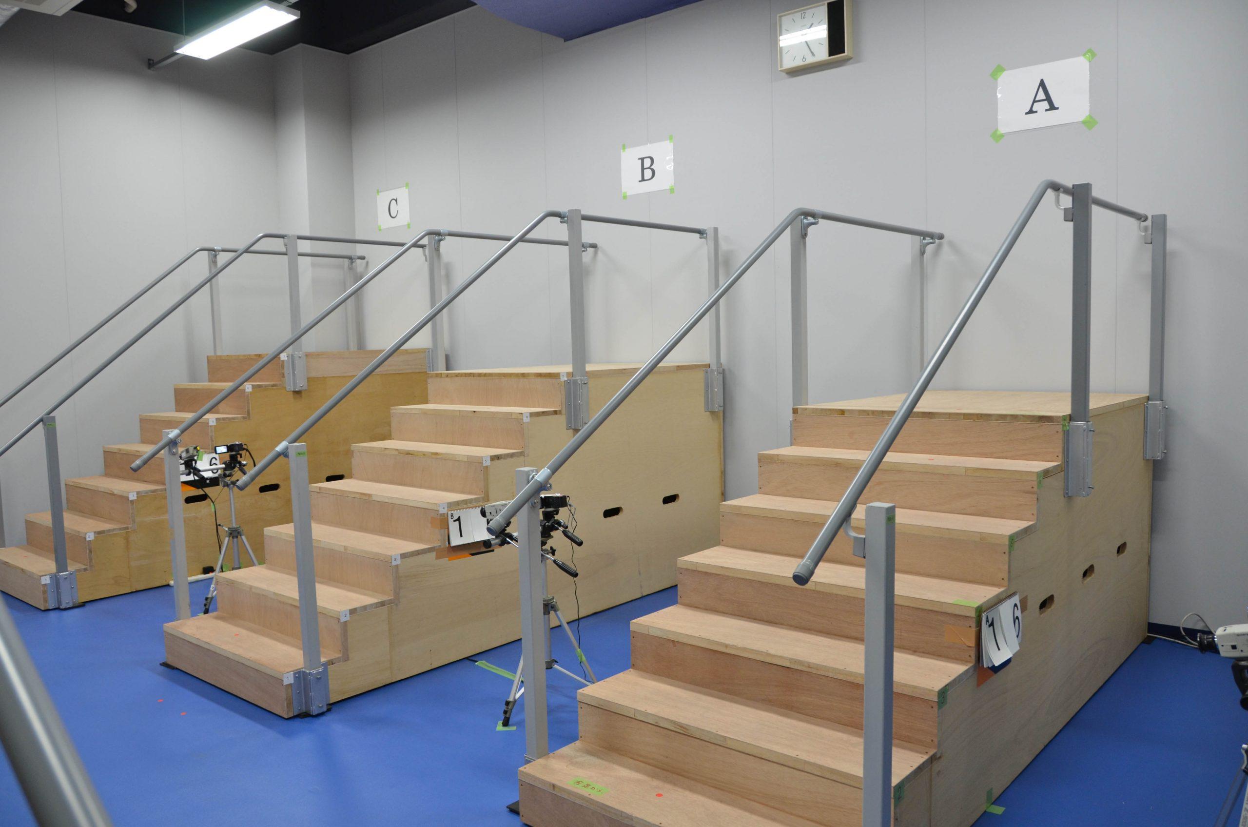 階段構造規制のあり方に関する検討