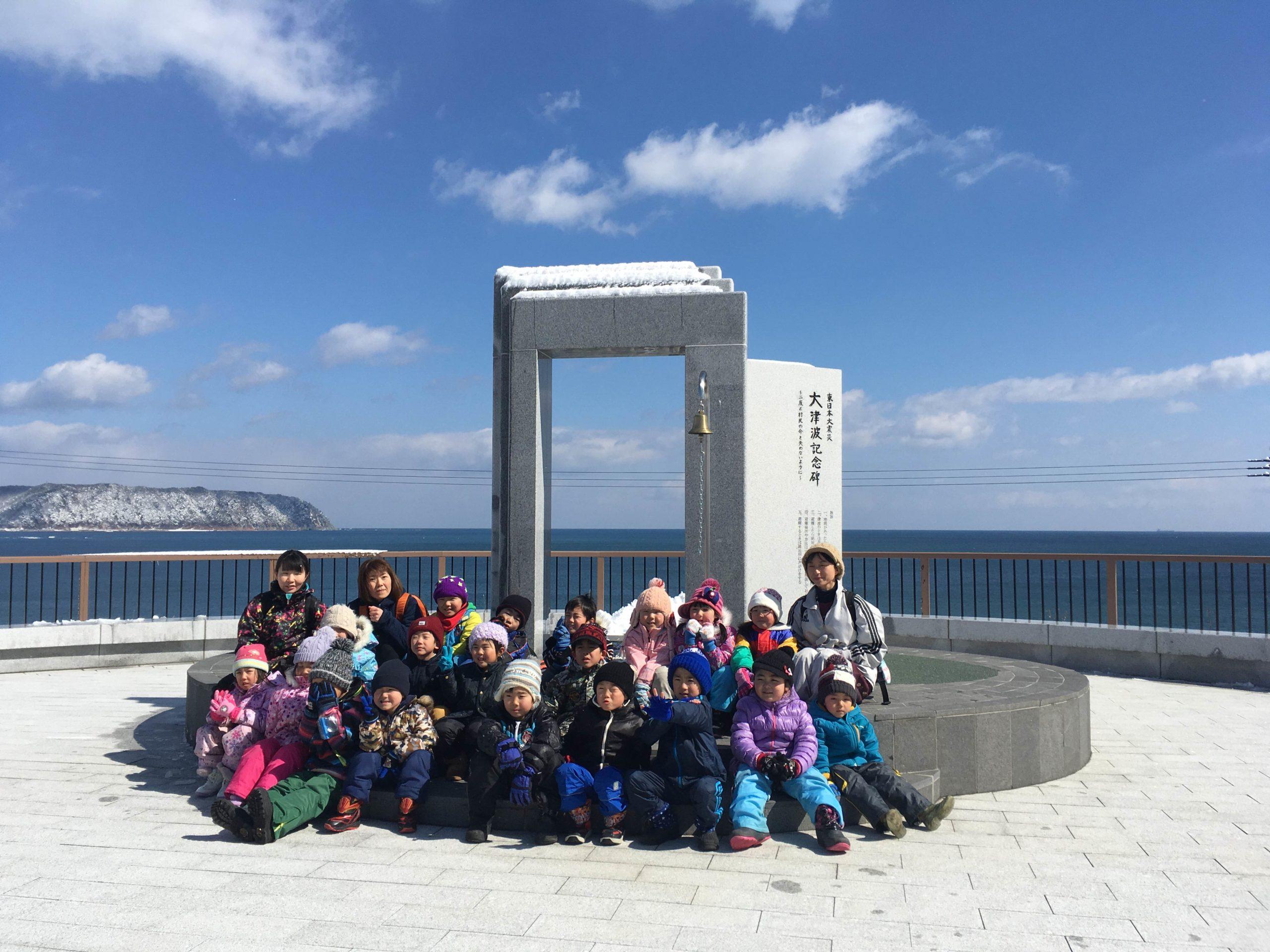 復興記念碑のデザイン(野田村)