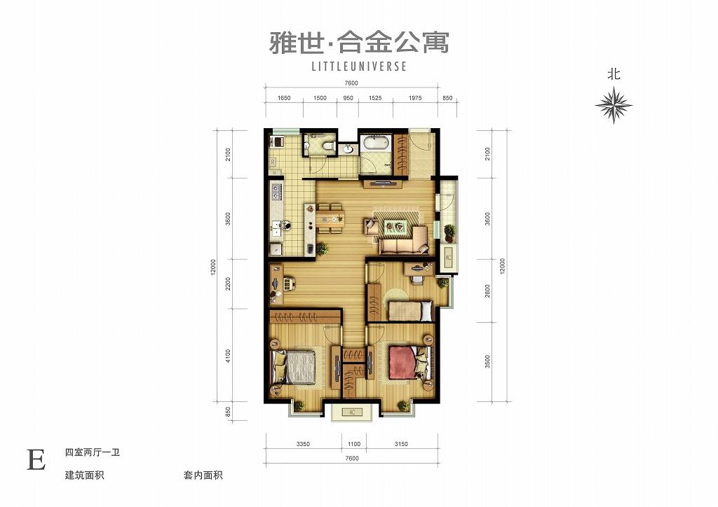 北京雅世合金住宅